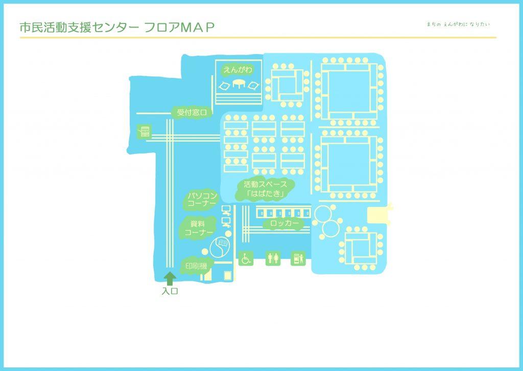 フロアマップ作成中-160423-2