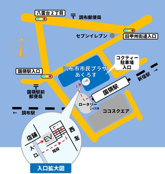 市民活動支援センターアクセスマップ